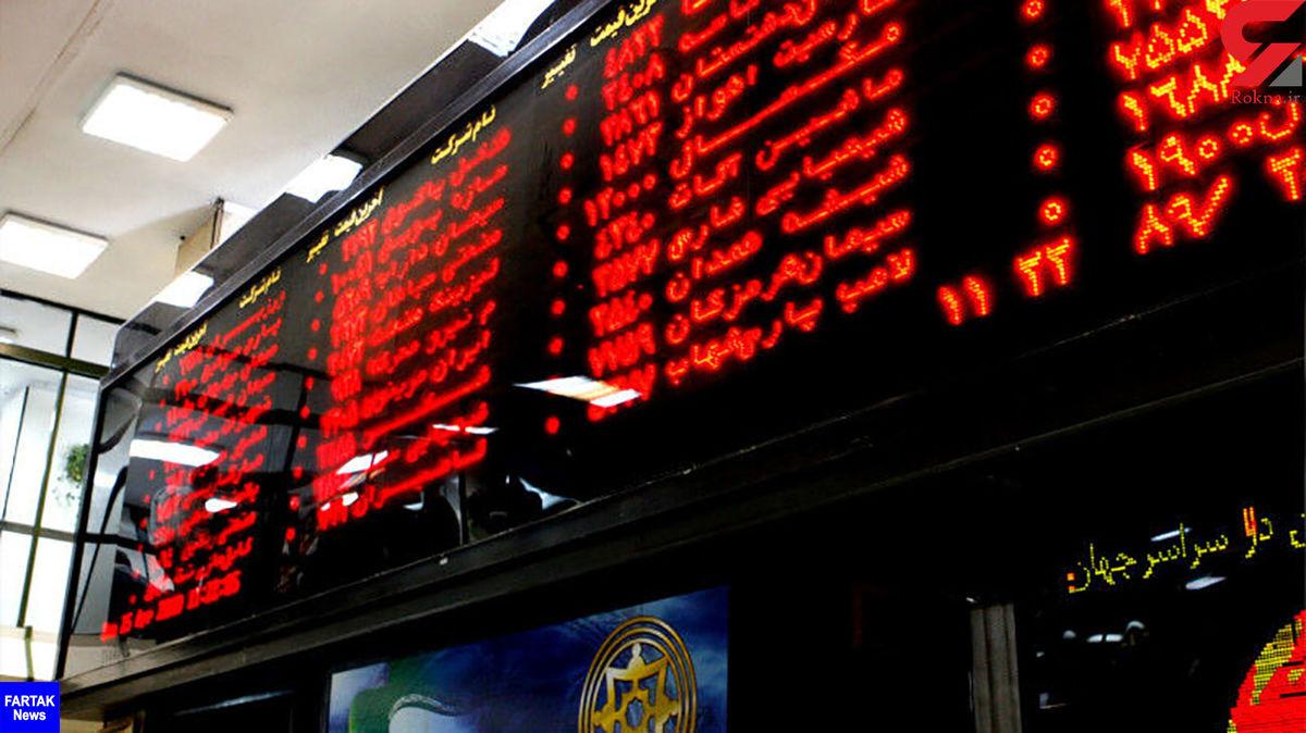 اسامی سهام بورس با بالاترین و پایینترین رشد قیمت امروز ۱۴۰۰/۰۱/۰۸