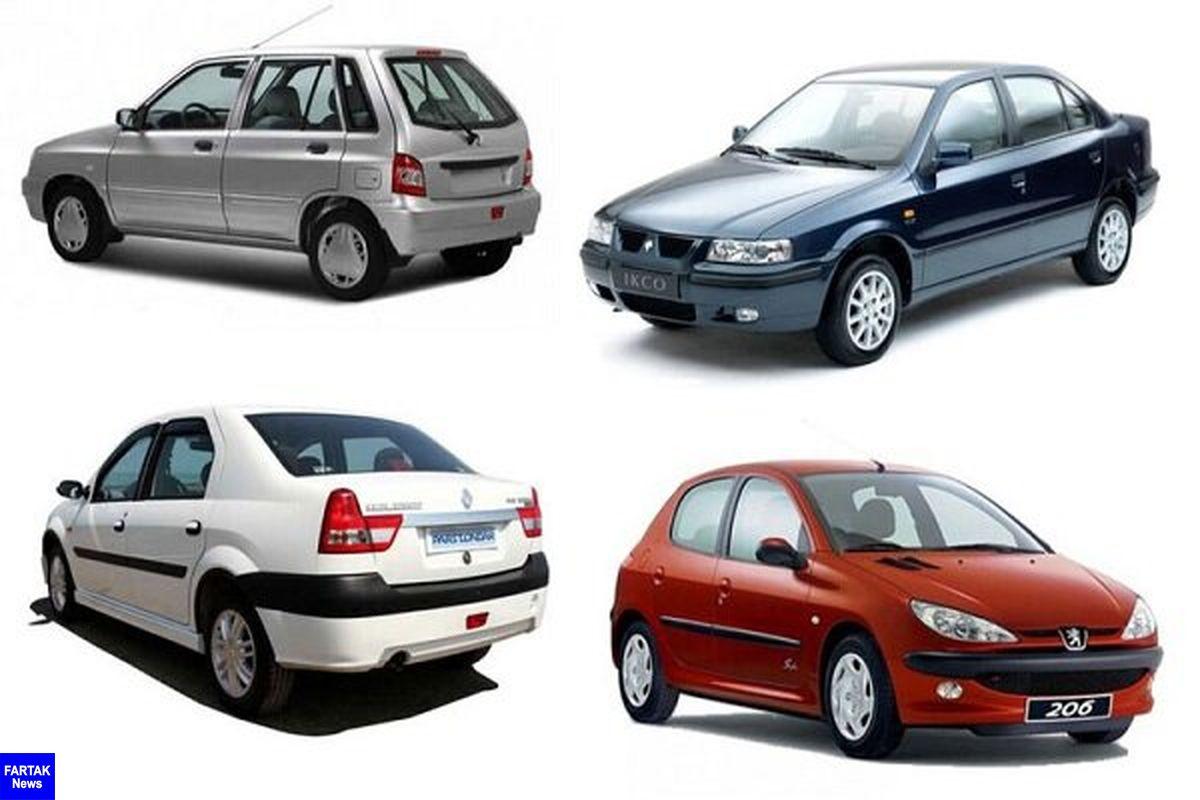 متقاضیان صرفا از طریق سایتهای اعلامی خودروسازان ثبتنام کنند