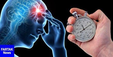 ۳ علامت اصلی وقوع سکته مغزی/ زمان طلایی نجات بیمار