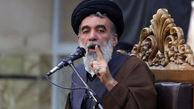 آیتالله سید احمد حسینی خراسانی: ملت ایران در ۹ دی ۸۸ خط بطلانی بر فتنه کشید