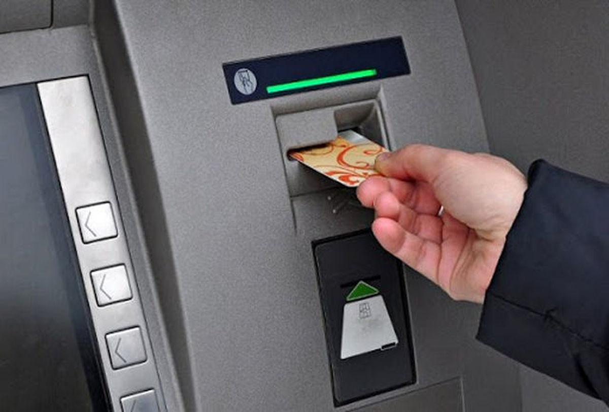 چگونگی ضد عفونی کردن کارت های بانکی