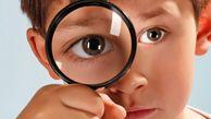 راهکارهایی برای تقویت بینایی
