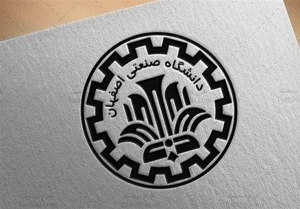 دانشگاه صنعتی اصفهان تا پایان سال تعطیل شد
