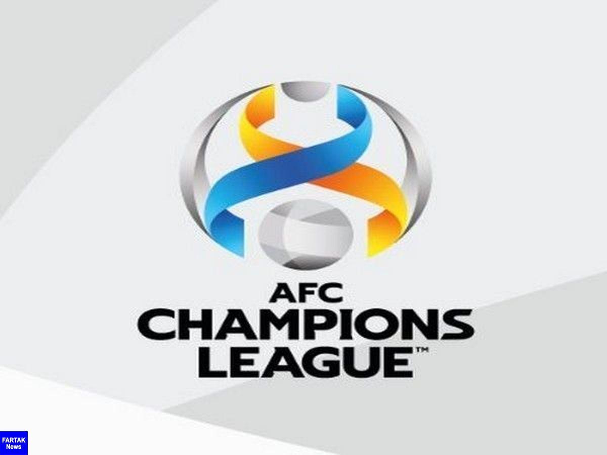 AFC ساعت بازی های لیگ قهرمانان آسیا 2021 را اعلام کرد