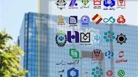 بانک های تهران و البرز تا یکشنبه هفته آینده تعطیل شدند