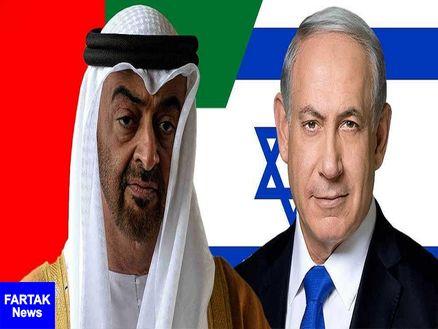 افشای تماس های نتانیاهو و ولیعهد ابوظبی از سوی رسانه صهیونیستی
