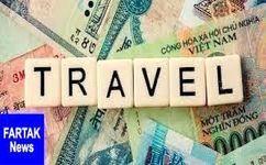 قیمت ارز مسافرتی امروز ۱۳۹۷/۰۸/۲۶