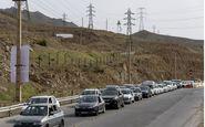 آخرین وضعیت ترافیکی کشور