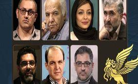 اعضای هیأت داوران بخش مسابقه سینمای ایران سیونهمین جشنواره فیلم فجر معرفی شدند