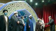 آیین اختتامیه مرحله استانی چهل و چهارمین دوره مسابقات قرآن کریم در کرمانشاه برگزار شد
