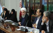 رئیس جمهور در جلسه شورای عالی انقلاب فرهنگی: