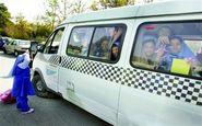 ثبت ۲۵ هزار تخلف رانندگان مدارس در سال تحصیلی ۹۸_۹۷