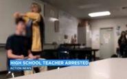 اقدام عجیب معلم در کلاس درس! +فیلم