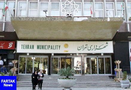 بازنگری سیستم ارزیابی عملکرد مناطق 22گانه پایتخت/ لحاظ کارنامه مناطق در انتصابات