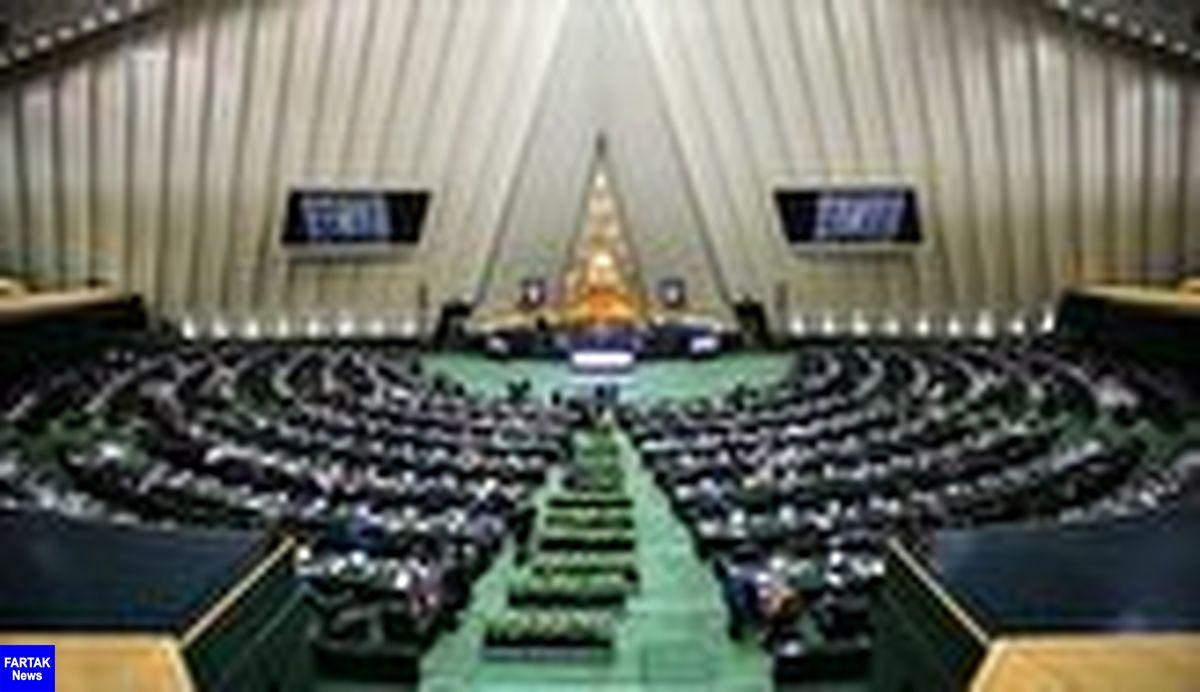 اسامی نامزدهای نمایندگی مجلس شورای اسلامی استان اصفهان