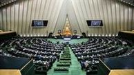 مفهوم «مجلس قوی» از نگاه رهبر معظم انقلاب