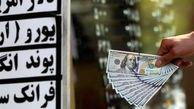 دلار ثابت ماند/ نرخ ارز بانکی امروز 18 مرداد 97