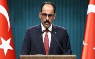تاکید ترکیه بر ادامه عملیات عفرین