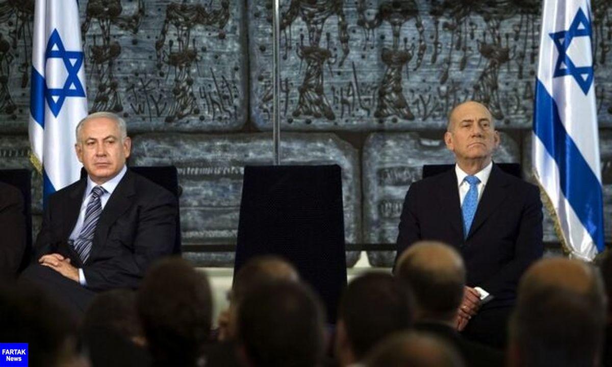 خانواده نتانیاهو از المرت شکایت کردند