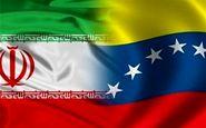 رئیس مجلس ونزوئلا: تهران و کاراکاس در جهت عزت گام برداشتهاند