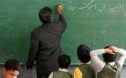 خبر خوش برای ۲۵ هزار معلم حق التدریس و آموزشیار