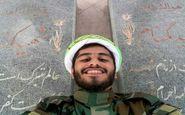 شهید مدافع حرمی که شهادتش را در مسیر پیادهروی اربعین خواست +فیلم