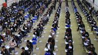۱۹ هزار و ۲۱۱ داوطلب درآزمون ورودی دانشگاهها در قزوین شرکت کردند