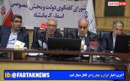 هشدار معاون رییس جمهوربه دستگاه های دولتی