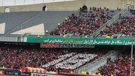 اختصاصی / حضور پرشور هواداران پرسپولیس قبل از بازی با السد در ورزشگاه آزادی + فیلم