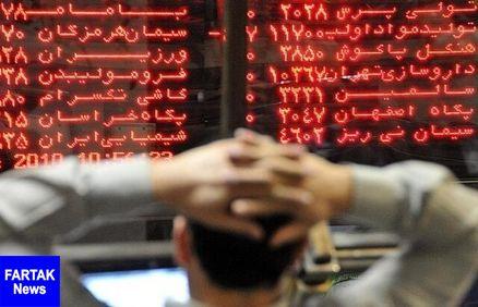 قیمتها در بازار سرمایه کاهشی ماند