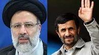 احمدی نژاد و رئیسی در یک جلسه