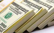 بانک مرکزی میزان عرضه ارز به بازار در آبان ماه را اعلام کرد