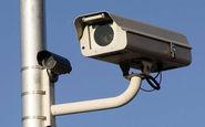 نصب 200 دوربین نظارتی در کرمانشاه