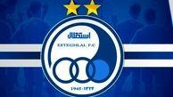 فک بازداشت حساب باشگاه استقلال