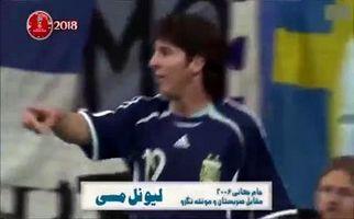 از پله تا رونالدو با اولین گلهای ستارگان ماندگار فوتبال در جام جهانی +فیلم