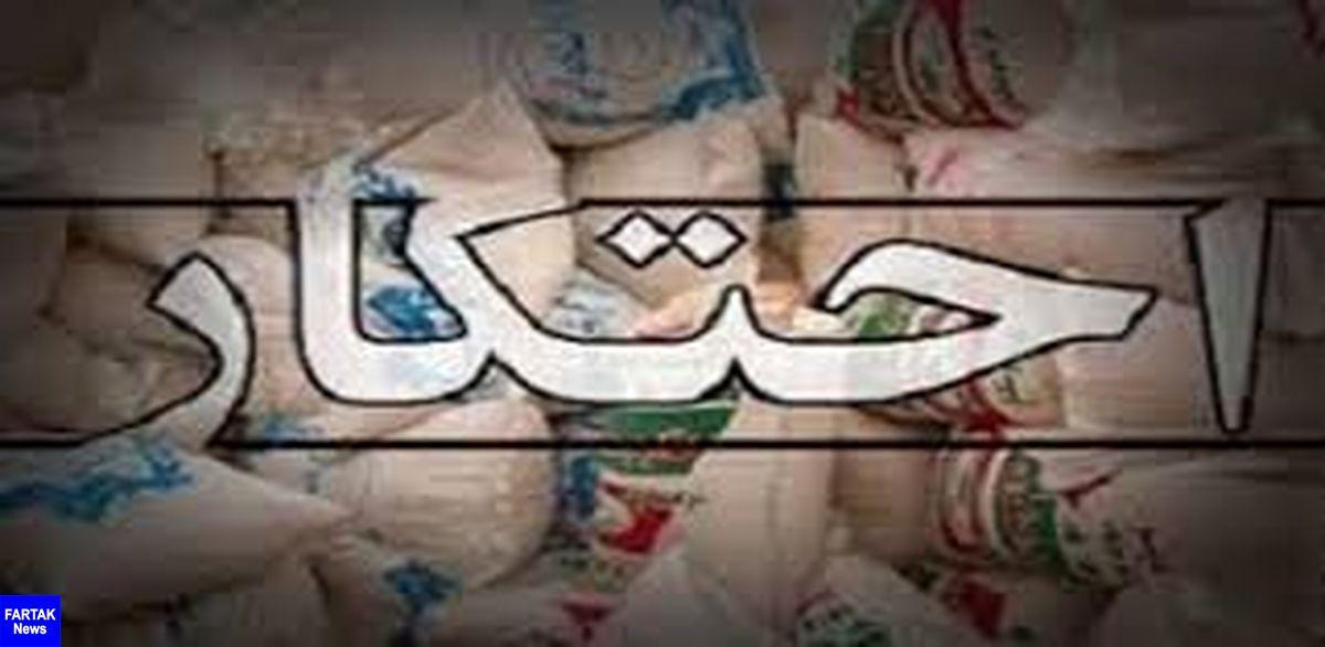 ۹ تن قند احتکار شده از یک انبار در دلفان کشف شد