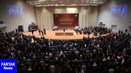 درخواست غرامت بغداد از اسرائیل بابت حمله به یک رآکتور
