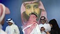 عکس گمراه کننده از زنده بودن بن سلمان