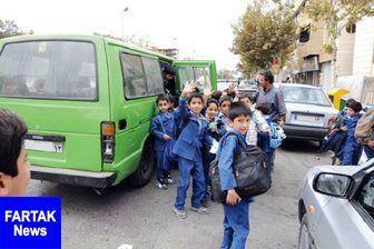 تصویب کلیات نرخ سرویس مدارس