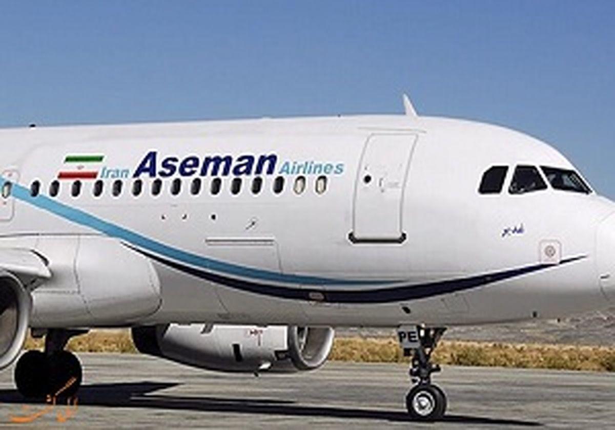 صحبت های منتشر شده خلبان هواپیمای تهران ارومیه در فضای مجازی تایید نمی شود