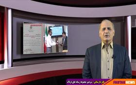 انتصاب بحث برانگیز وادامهدار در میراث فرهنگی استان سمنان/فیلم