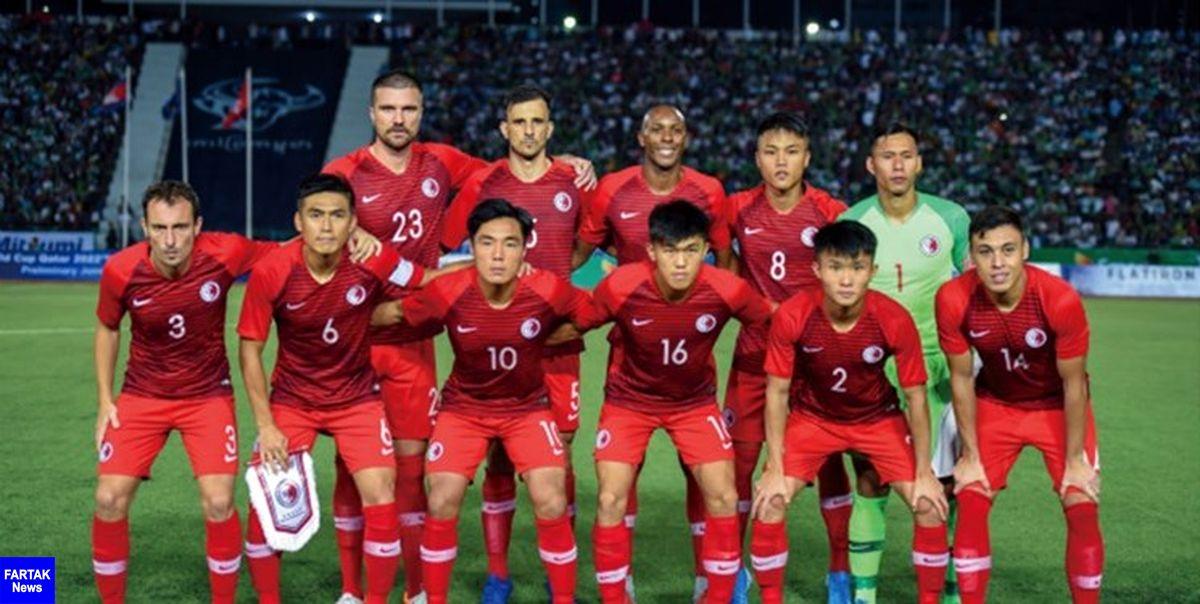 ترکیب تیم ملی فوتبال هنگکنگ برای بازی با ایران مشخص شد