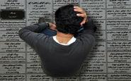 آمار بالای بیکاری در خوزستان