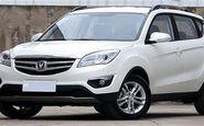 قیمت خودرو امروز ۱۳۹۷/۱۰/۲۶|چانگان ۱ میلیون تومان ارزان شد