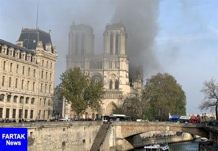 آتشسوزی مهیب در کلیسای تاریخی نوتردام پاریس
