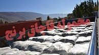 پلمب انبار یک فروشگاه زنجیره ای با 130 تن برنج تقلبی