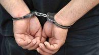 فروشندگان ایمپلنتهای تقلبی دستگیر شدند + عکس