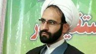 راه اندازی بنیاد مسابقات سراسری قرآن کریم در استان کرمانشاه