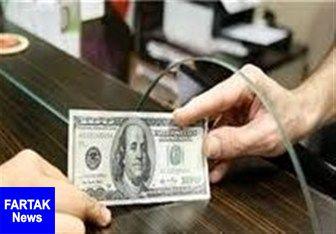 قیمت خرید دلار در بانکها در 19 مهر 97