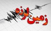زلزله ۴.۲ریشتری سرخه را لرزاند